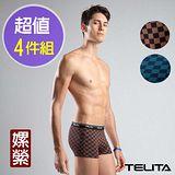 【TELITA】棋盤印花平口褲-隨機出色(3件組)