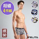 【TELITA】印象派平口褲-隨機出色(3件組)