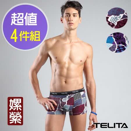 【TELITA】文藝印花平口褲-隨機出色(3件組)
