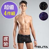 【TELITA】電路版印花平口褲-隨機出色(3件組)