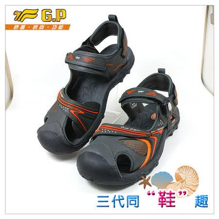 [GP多功能休閒護趾涼鞋] G5937M-42 橘色 (SIZE:40-44 共三色)