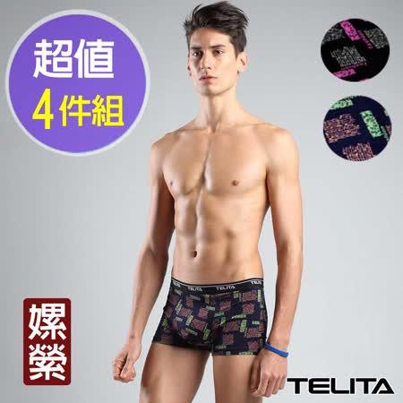 【TELITA】古典印花平口褲-隨機出色(3件組)