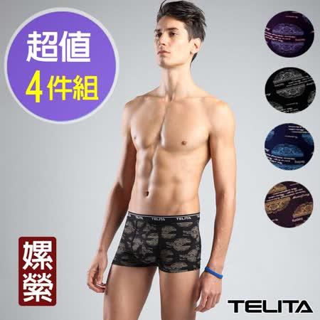 【TELITA】英倫風印花平口褲-隨機出色(3件組)