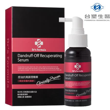 《台塑生醫》Dr's Formula控油抗屑調理精華70g