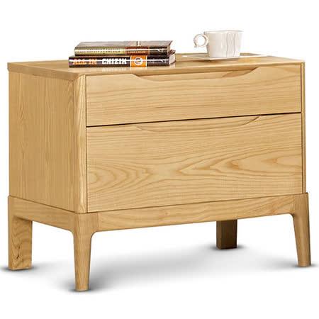 MY傢俬 北歐典雅1.9尺實木床頭櫃