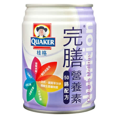 QUAKER桂格 完膳營養素(50鉻配方) 250ml(24罐/箱)