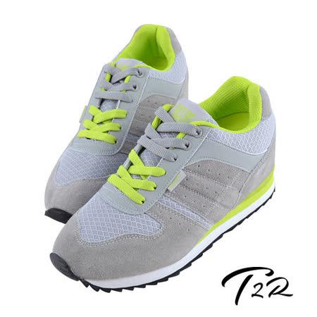 【韓國T2R】玩色系列 情侶款 內增高休閒運動鞋 ↑8cm 灰(5600-0026)