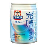 (贈2罐) 桂格完膳香草營養素香草(24罐/箱)
