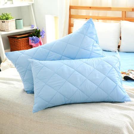美夢元素 繽紛馬卡龍保潔枕頭套二入〈果漾藍〉