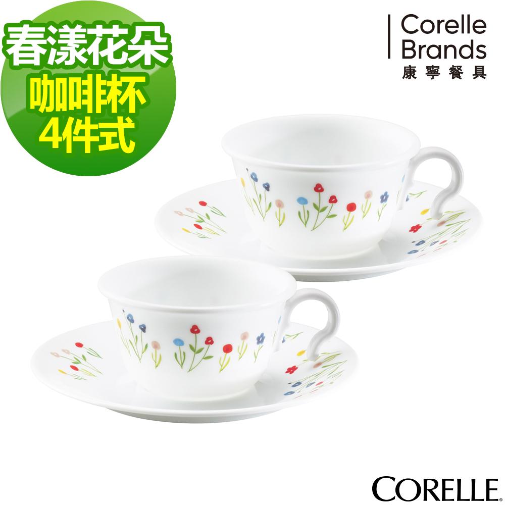 CORELLE康寧春漾花朵4件式咖啡杯組 ^(D04^)