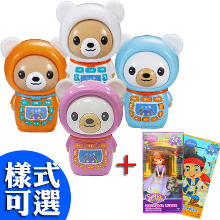 【 牛津家族 】帽T熊故事機+迪士尼3D拼圖 (故事機共四款顏色可選) A101089