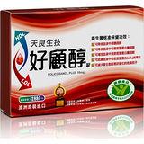 桂格完膳營養素均衡配方 900G/罐