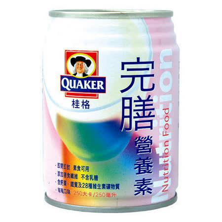 【桂格】完膳營養素 草莓(250mlX24罐) 2箱