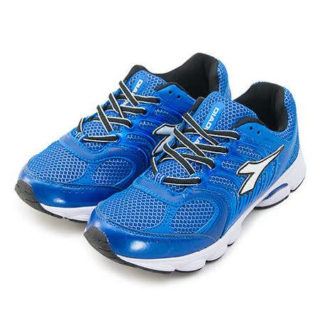 【大童】DIADORA 專業輕量慢跑鞋 海浪系列 螢藍黑 2236
