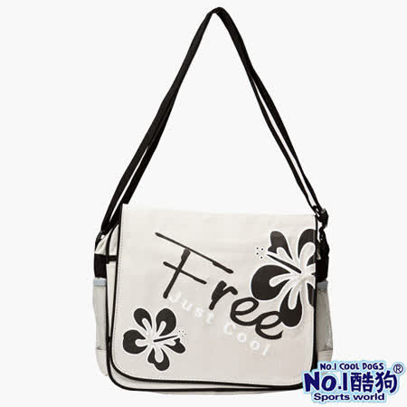CoolDogs 酷狗 輕型休閒側背包 (灰白色) 7800-97