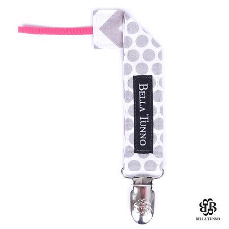 美國 Bella Tunno 奶嘴小物夾 (灰點箭頭 FL906)