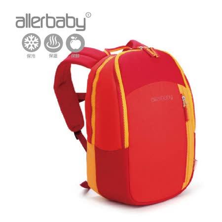 台灣總代理【MD0008】德國ALLERBABY 便攜防水小型媽媽包/背包