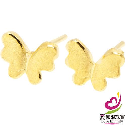 [ 愛無限珠寶金坊 ]  0.37 錢 一對 - 花舞紛飛 - 黃金耳環-999.9
