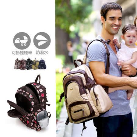 台灣經銷商【MD0005】歐美Colorland機能型+舒壓媽媽後背包3+1層收納空間附尿墊(可置平板電腦包)
