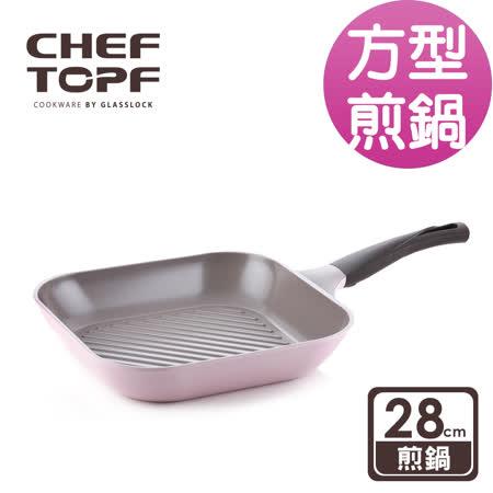 Chef Topf薔薇系列28公分不沾煎鍋