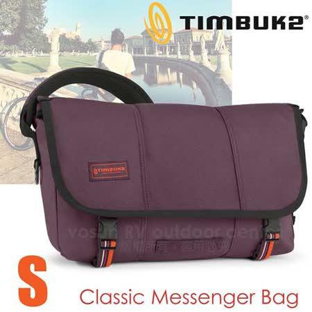 【美國 TIMBUK2】新款 Classic 經典款信差包(S,14L) /116-2-5475 紫