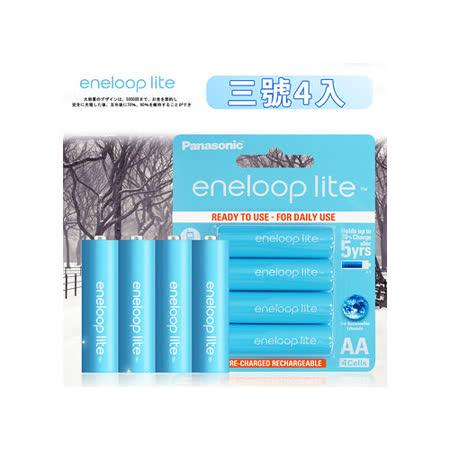 國際牌藍鑽輕量版 Panasonic eneloop lite 低自放3號充電電池BK-3LCCE(4顆入)