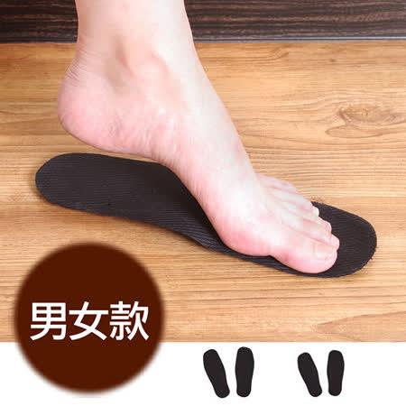 【足亦歡 ZENTY】竹炭獨立筒氣墊式鞋墊(男女款任選)