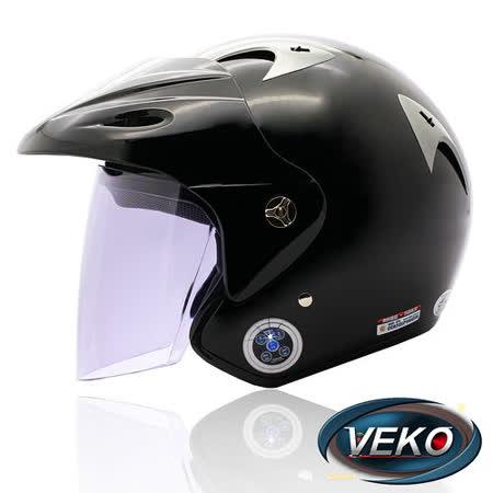 VEKO藍芽4.0立體聲專利安全帽(BTS-M1黑)