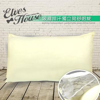 精靈工廠 吸濕排汗獨立筒舒眠枕 -1入(B0594)