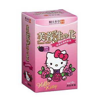 順天本草 【芙蓉生の化 x Hello Kitty】 (10入/盒)