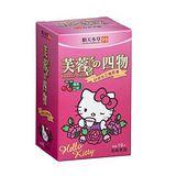 順天本草 【芙蓉の四物 x Hello Kitty】 (10入/盒)