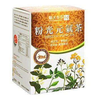 順天本草 粉光元氣茶 (10入/盒)