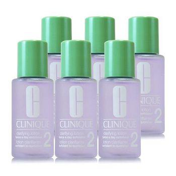 CLINIQUE倩碧 三步驟溫和潔膚水2號 (30ml*6)