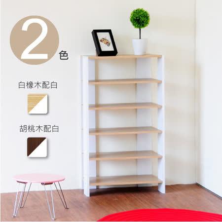 【Hopma】多功能組合式五層鞋櫃--二色可選