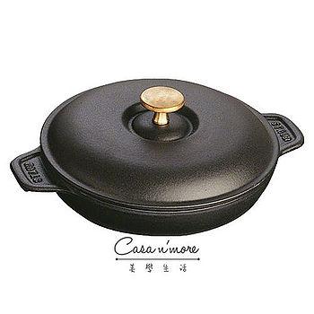 【勸敗】gohappy 線上快樂購Staub 鑄鐵鍋 烤盤 含蓋 20cm 黑色心得高雄 遠東 百貨 公司