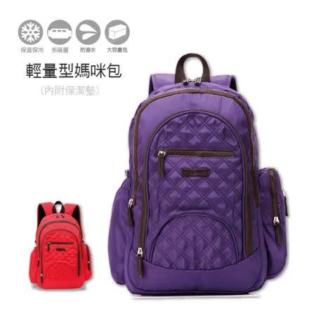 台灣經銷商【MD0012】輕量上市歐美菱格3+1層多收納媽咪背包 空氣包 媽媽包(隨包附防水尿墊)