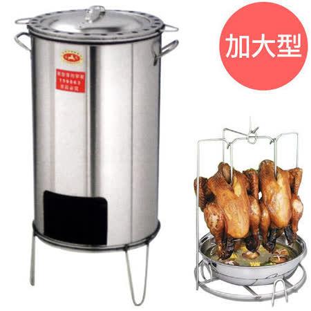 【網購】gohappy快樂購物網《Peachy life》不鏽鋼加大型桶子雞爐(可烤兩隻雞)有效嗎桃園 fe21