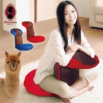 Alpaca小羊駝14段調節創意和室椅-二色可選