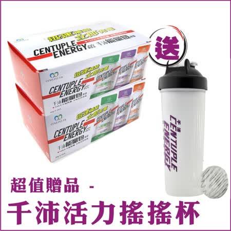 【新萬仁】千沛乳清蛋白營養品1135gX2罐 】加贈 千沛活力搖搖杯600ml附攪拌鋼球