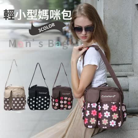 台灣經銷商【MC0002】歐美機能百搭圓點小媽咪包媽媽包(奶瓶保溫口袋) 超輕巧包