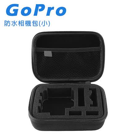 CityBoss Gopro 防水硬殼包(小)