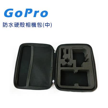CityBoss Gopro 防水硬殼包(中)