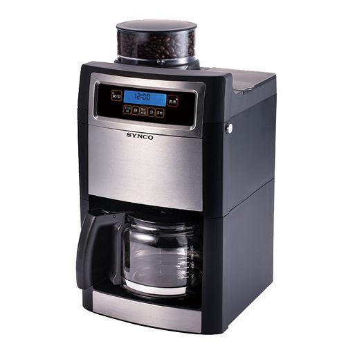 新格多功能全自動研磨咖啡機SCM-1009S