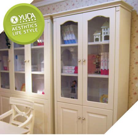 【YUDA】 公主專屬 SG902 歐式/法式 兩門對開 書櫃/書架/展示櫃 象牙白 鄉村風 田園家具