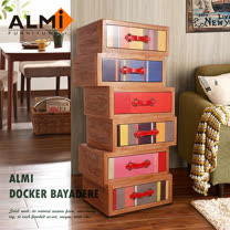【ALMI】DOCKER BAYADERE- ASYMMETRIC 6 DRAWER 六抽櫃