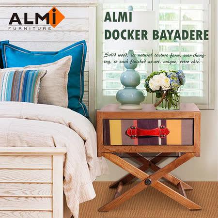 【ALMI】DOCKER BAYADERE- BAY BEDSIDE 床頭邊櫃