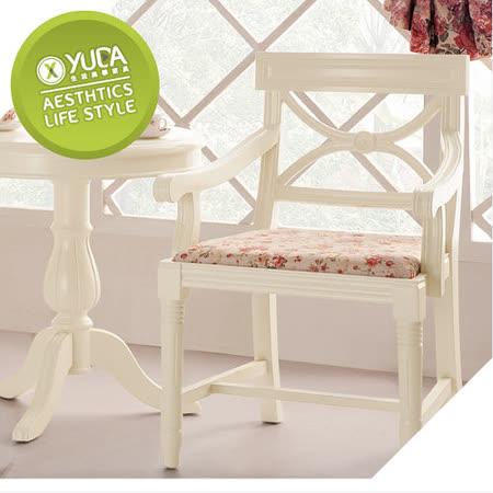 餐椅【YUDA】 公主專屬 XY901 歐式/法式 餐椅/休閒椅 象牙白烤漆 鄉村田園家具