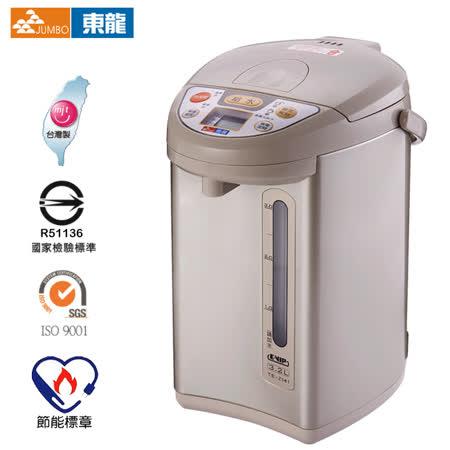 【勸敗】gohappy 線上快樂購【東龍】3.2公升真空保溫省電熱水瓶 TE-2141效果如何高雄 遠 百