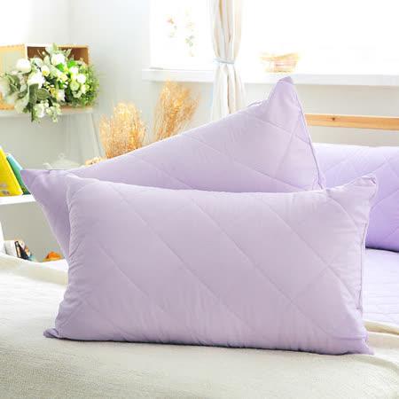 美夢元素 繽紛馬卡龍保潔枕頭套二入〈薰衣草紫〉