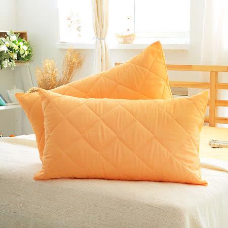 美夢元素 繽紛馬卡龍保潔枕頭套二入〈洋柑橘〉